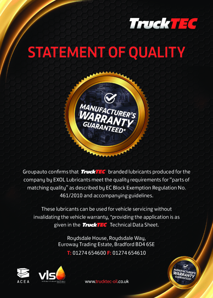 Quallity-Guarantee-pdf-730x1024.jpg